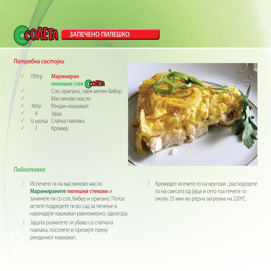 /recepti/recept2.jpg